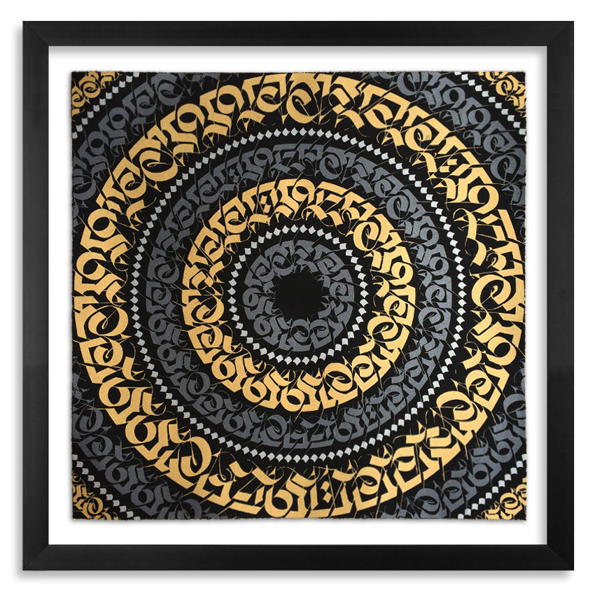 cryptik-the-jewel-in-the-lotus-29.5x29_.5-1xrun-01_